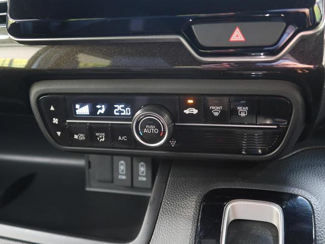 G・Lターボホンダセンシング ストラーダSDナビ ホンダセンシング 禁煙車 両側電動 バックモニター ETC アダプティブクルーズ 純正15AW パドルシフト レーンアシスト スマートキー LEDヘッド&LEDフォグ ECON(45枚目)