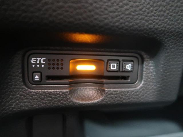 G・Lターボホンダセンシング ストラーダSDナビ ホンダセンシング 禁煙車 両側電動 バックモニター ETC アダプティブクルーズ 純正15AW パドルシフト レーンアシスト スマートキー LEDヘッド&LEDフォグ ECON(47枚目)