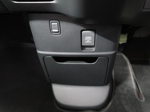 G・Lターボホンダセンシング ストラーダSDナビ ホンダセンシング 禁煙車 両側電動 バックモニター ETC アダプティブクルーズ 純正15AW パドルシフト レーンアシスト スマートキー LEDヘッド&LEDフォグ ECON(49枚目)