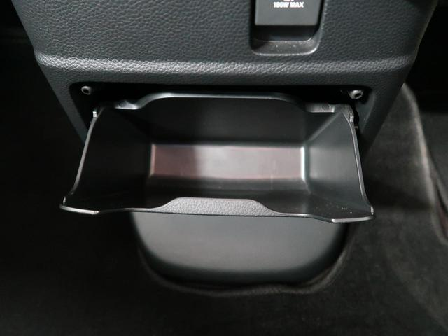 G・Lターボホンダセンシング ストラーダSDナビ ホンダセンシング 禁煙車 両側電動 バックモニター ETC アダプティブクルーズ 純正15AW パドルシフト レーンアシスト スマートキー LEDヘッド&LEDフォグ ECON(50枚目)