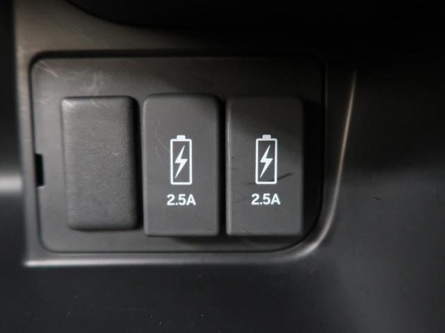 G・Lターボホンダセンシング ストラーダSDナビ ホンダセンシング 禁煙車 両側電動 バックモニター ETC アダプティブクルーズ 純正15AW パドルシフト レーンアシスト スマートキー LEDヘッド&LEDフォグ ECON(55枚目)