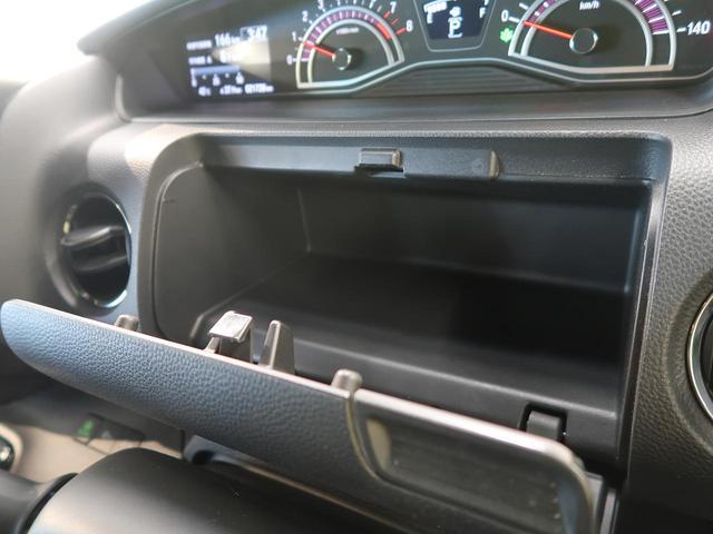 G・Lターボホンダセンシング ストラーダSDナビ ホンダセンシング 禁煙車 両側電動 バックモニター ETC アダプティブクルーズ 純正15AW パドルシフト レーンアシスト スマートキー LEDヘッド&LEDフォグ ECON(59枚目)