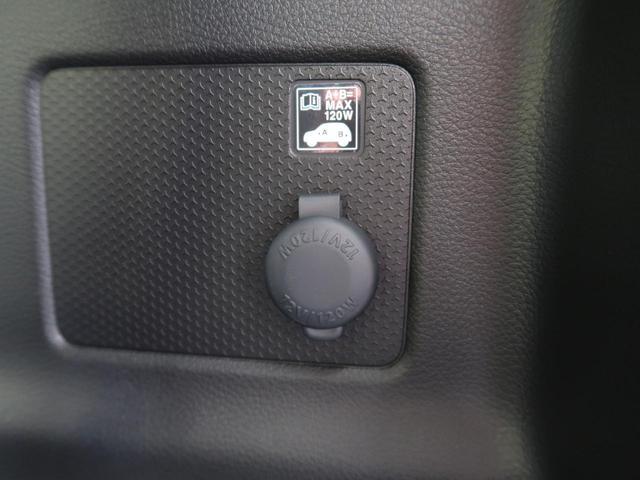 ハイブリッドG 届出済み未使用車 デュアルカメラブレーキ 禁煙車 前席シートヒーター リアセンサー 車線逸脱警報 アイドリングストップ スマートキー オートハイビーム 盗難防止システム 電動格納ミラー オートライト(28枚目)