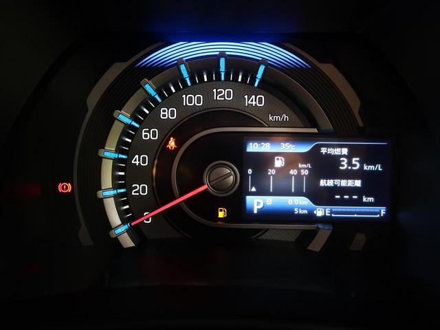 ハイブリッドG 届出済み未使用車 デュアルカメラブレーキ 禁煙車 前席シートヒーター リアセンサー 車線逸脱警報 アイドリングストップ スマートキー オートハイビーム 盗難防止システム 電動格納ミラー オートライト(37枚目)