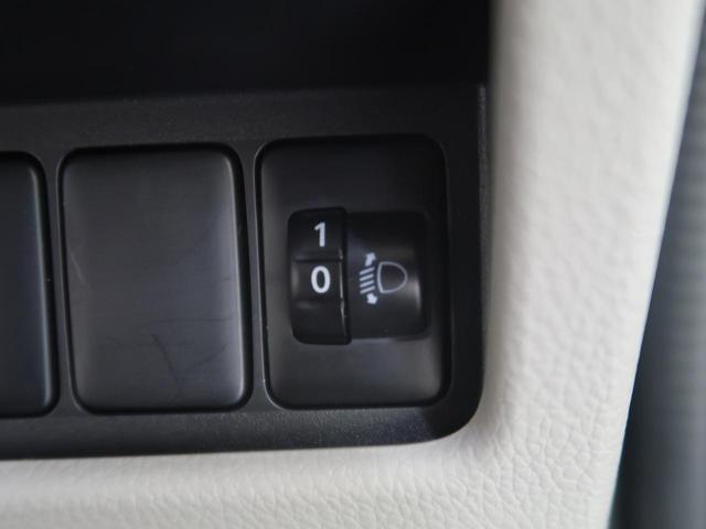 G セーフティパッケージ 衝突軽減装置 禁煙車 全方位モニター 電動スライドドア 運転席シートヒーター スマートキー 横滑防止装置 純正CDオーディオ タッチパネル式フルオートエアコン ヘッドライトレベライザー 盗難防止(38枚目)