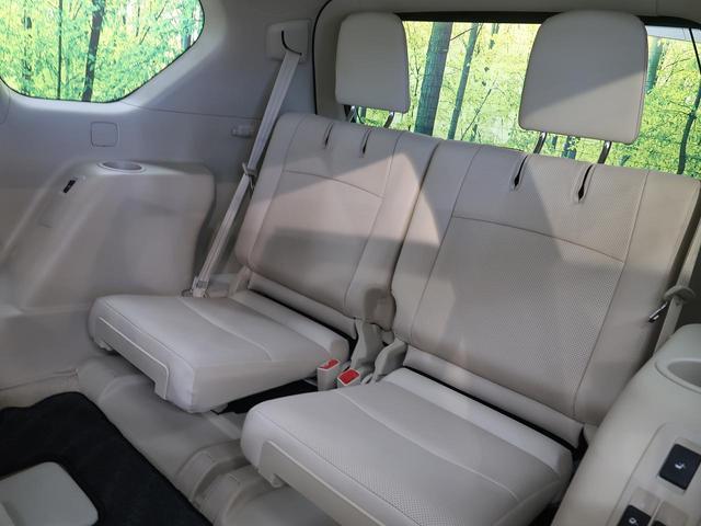 TX Lパッケージ 7人 ムーンルーフ 8型サイバーナビ セーフティセンス 禁煙車 バックモニター ETC2.0 前席シートヒーター&シートベンチレーション 純正19AW クリアランスソナー LEDヘッド&LEDフォグ(33枚目)