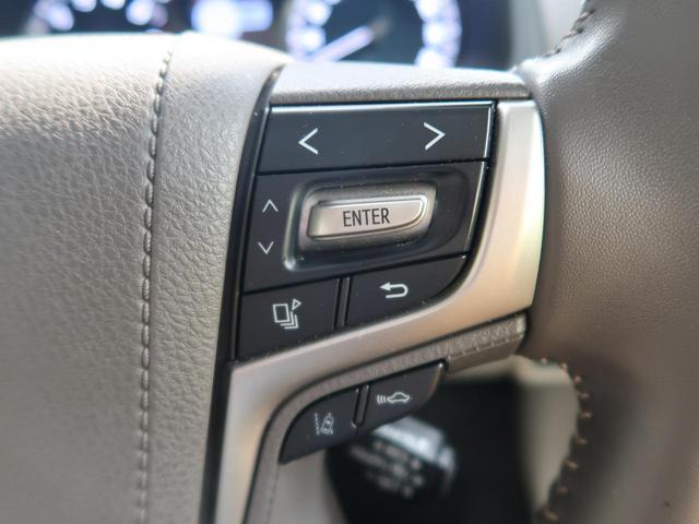 TX Lパッケージ 7人 ムーンルーフ 8型サイバーナビ セーフティセンス 禁煙車 バックモニター ETC2.0 前席シートヒーター&シートベンチレーション 純正19AW クリアランスソナー LEDヘッド&LEDフォグ(40枚目)