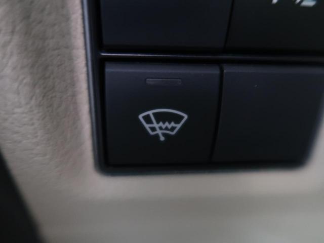 TX Lパッケージ 7人 ムーンルーフ 8型サイバーナビ セーフティセンス 禁煙車 バックモニター ETC2.0 前席シートヒーター&シートベンチレーション 純正19AW クリアランスソナー LEDヘッド&LEDフォグ(43枚目)