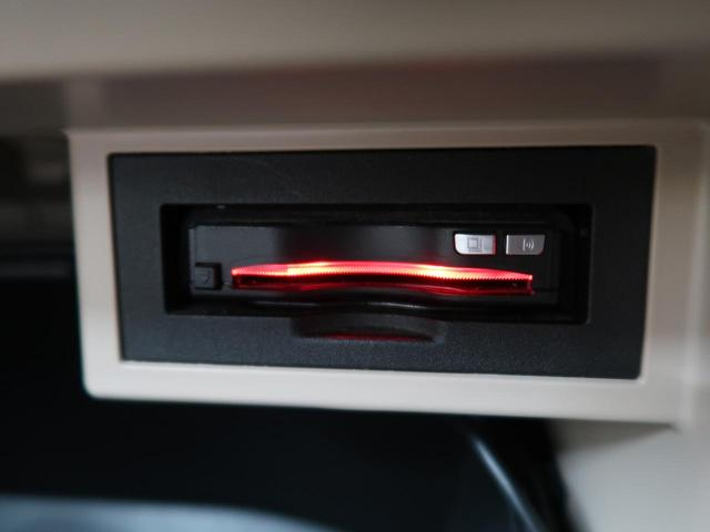 TX Lパッケージ 7人 ムーンルーフ 8型サイバーナビ セーフティセンス 禁煙車 バックモニター ETC2.0 前席シートヒーター&シートベンチレーション 純正19AW クリアランスソナー LEDヘッド&LEDフォグ(45枚目)