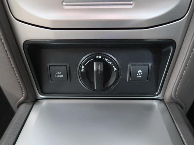 TX Lパッケージ 7人 ムーンルーフ 8型サイバーナビ セーフティセンス 禁煙車 バックモニター ETC2.0 前席シートヒーター&シートベンチレーション 純正19AW クリアランスソナー LEDヘッド&LEDフォグ(46枚目)