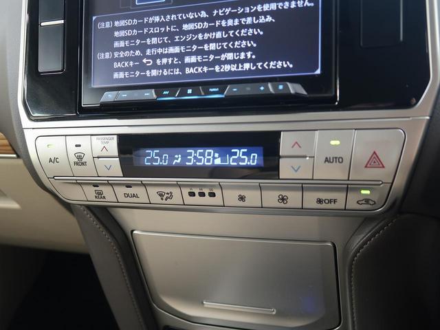 TX Lパッケージ 7人 ムーンルーフ 8型サイバーナビ セーフティセンス 禁煙車 バックモニター ETC2.0 前席シートヒーター&シートベンチレーション 純正19AW クリアランスソナー LEDヘッド&LEDフォグ(47枚目)