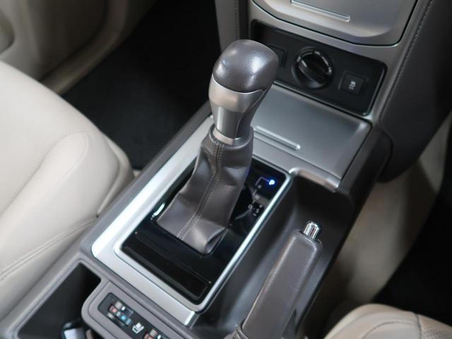 TX Lパッケージ 7人 ムーンルーフ 8型サイバーナビ セーフティセンス 禁煙車 バックモニター ETC2.0 前席シートヒーター&シートベンチレーション 純正19AW クリアランスソナー LEDヘッド&LEDフォグ(49枚目)