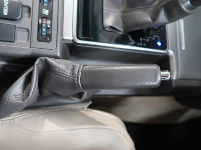 TX Lパッケージ 7人 ムーンルーフ 8型サイバーナビ セーフティセンス 禁煙車 バックモニター ETC2.0 前席シートヒーター&シートベンチレーション 純正19AW クリアランスソナー LEDヘッド&LEDフォグ(50枚目)