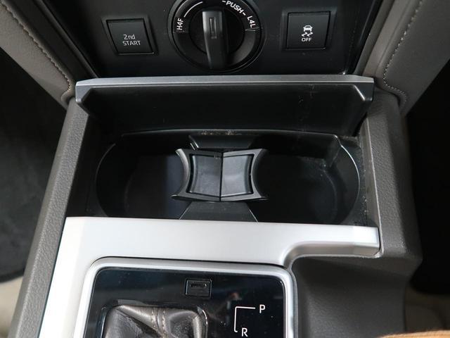 TX Lパッケージ 7人 ムーンルーフ 8型サイバーナビ セーフティセンス 禁煙車 バックモニター ETC2.0 前席シートヒーター&シートベンチレーション 純正19AW クリアランスソナー LEDヘッド&LEDフォグ(52枚目)