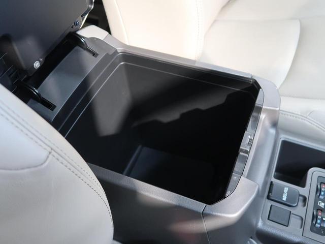 TX Lパッケージ 7人 ムーンルーフ 8型サイバーナビ セーフティセンス 禁煙車 バックモニター ETC2.0 前席シートヒーター&シートベンチレーション 純正19AW クリアランスソナー LEDヘッド&LEDフォグ(53枚目)