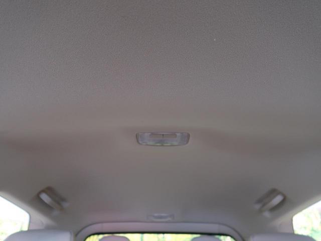 TX Lパッケージ 7人 ムーンルーフ 8型サイバーナビ セーフティセンス 禁煙車 バックモニター ETC2.0 前席シートヒーター&シートベンチレーション 純正19AW クリアランスソナー LEDヘッド&LEDフォグ(54枚目)