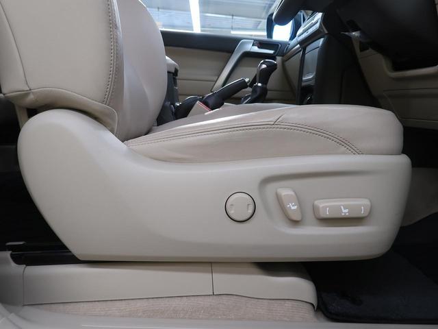 TX Lパッケージ 7人 ムーンルーフ 8型サイバーナビ セーフティセンス 禁煙車 バックモニター ETC2.0 前席シートヒーター&シートベンチレーション 純正19AW クリアランスソナー LEDヘッド&LEDフォグ(57枚目)