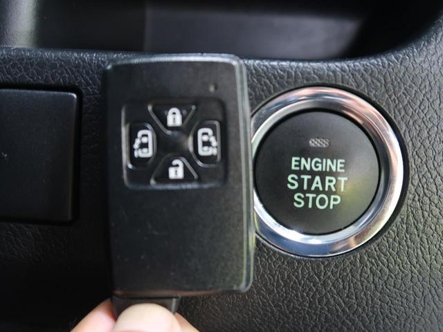 Si 7人 トヨタメーカーナビ 禁煙車 両側電動スライド バックモニター ビルトインETC 100V電源 純正16AW キセノンヘッド&フォグランプ リアクーラー オートライト スマートキー フルセグ(10枚目)