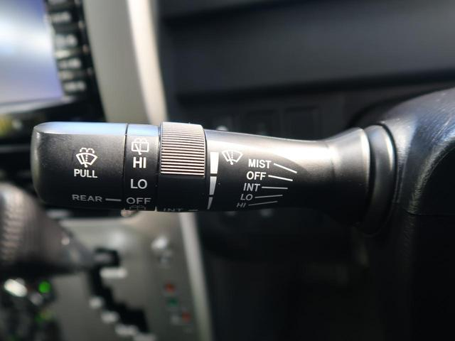 Si 7人 トヨタメーカーナビ 禁煙車 両側電動スライド バックモニター ビルトインETC 100V電源 純正16AW キセノンヘッド&フォグランプ リアクーラー オートライト スマートキー フルセグ(36枚目)