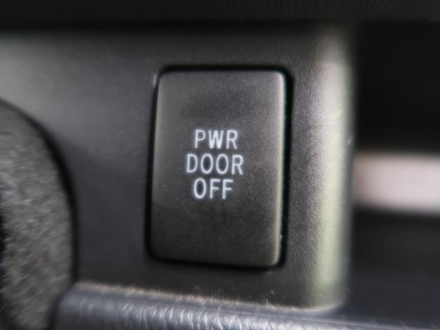 Si 7人 トヨタメーカーナビ 禁煙車 両側電動スライド バックモニター ビルトインETC 100V電源 純正16AW キセノンヘッド&フォグランプ リアクーラー オートライト スマートキー フルセグ(38枚目)