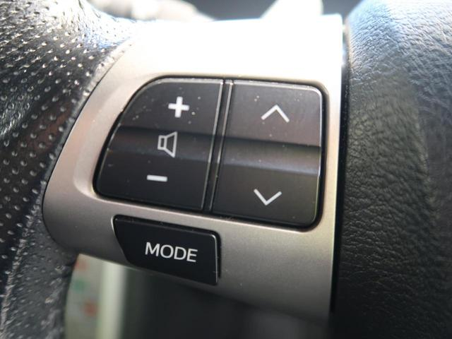 Si 7人 トヨタメーカーナビ 禁煙車 両側電動スライド バックモニター ビルトインETC 100V電源 純正16AW キセノンヘッド&フォグランプ リアクーラー オートライト スマートキー フルセグ(39枚目)