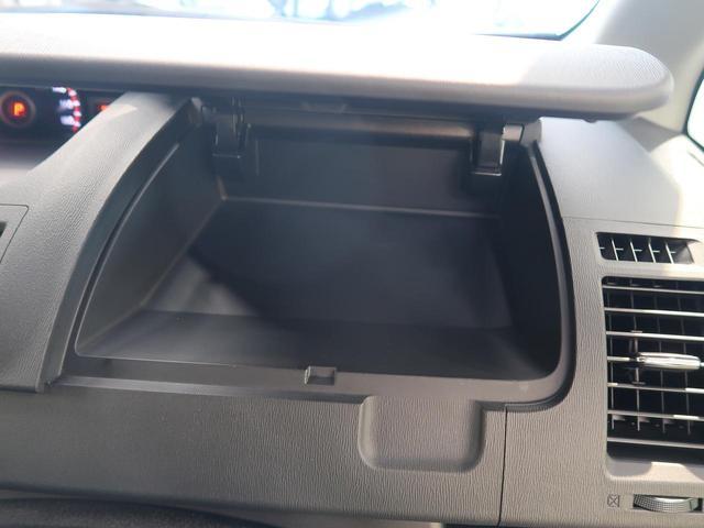 Si 7人 トヨタメーカーナビ 禁煙車 両側電動スライド バックモニター ビルトインETC 100V電源 純正16AW キセノンヘッド&フォグランプ リアクーラー オートライト スマートキー フルセグ(43枚目)