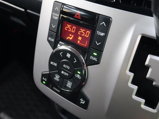Si 7人 トヨタメーカーナビ 禁煙車 両側電動スライド バックモニター ビルトインETC 100V電源 純正16AW キセノンヘッド&フォグランプ リアクーラー オートライト スマートキー フルセグ(45枚目)