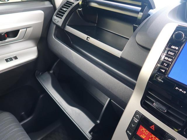 Si 7人 トヨタメーカーナビ 禁煙車 両側電動スライド バックモニター ビルトインETC 100V電源 純正16AW キセノンヘッド&フォグランプ リアクーラー オートライト スマートキー フルセグ(46枚目)