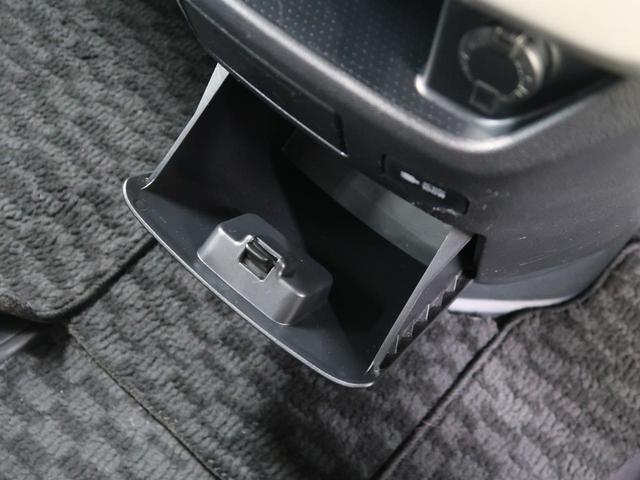 Si 7人 トヨタメーカーナビ 禁煙車 両側電動スライド バックモニター ビルトインETC 100V電源 純正16AW キセノンヘッド&フォグランプ リアクーラー オートライト スマートキー フルセグ(47枚目)