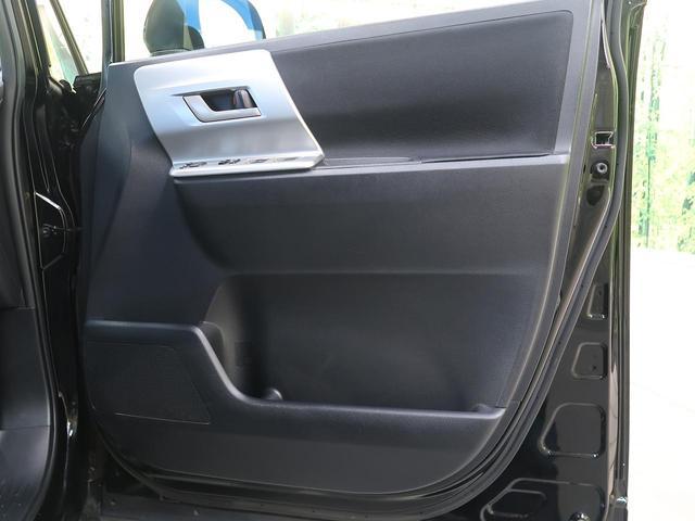 Si 7人 トヨタメーカーナビ 禁煙車 両側電動スライド バックモニター ビルトインETC 100V電源 純正16AW キセノンヘッド&フォグランプ リアクーラー オートライト スマートキー フルセグ(52枚目)