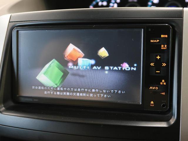 X Lセレクション 純正7型HDDナビ 両側電動スライド バックカメラ 社外15AW クリアランスソナー ビルトインETC デュアルエアコン フルセグ HIDヘッド 横滑り防止装置 キーレスエントリー(7枚目)