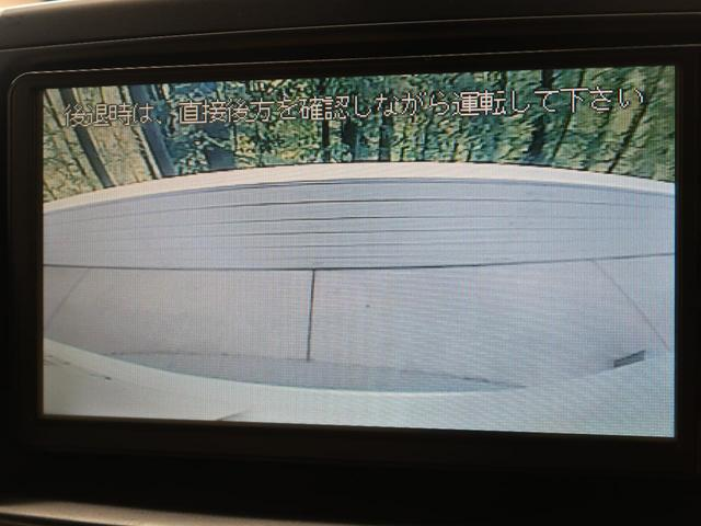 X Lセレクション 純正7型HDDナビ 両側電動スライド バックカメラ 社外15AW クリアランスソナー ビルトインETC デュアルエアコン フルセグ HIDヘッド 横滑り防止装置 キーレスエントリー(8枚目)