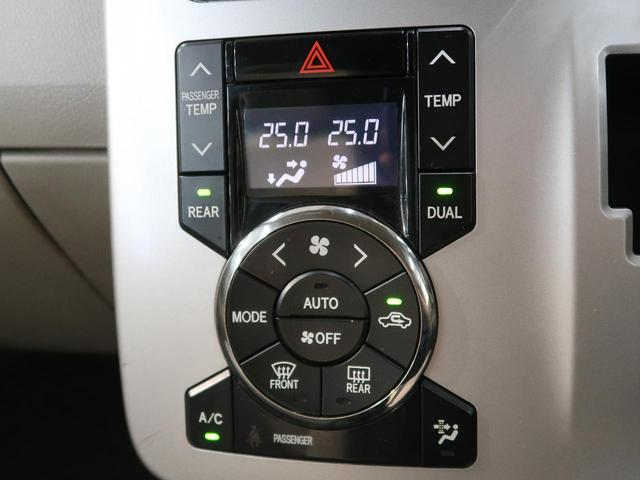 X Lセレクション 純正7型HDDナビ 両側電動スライド バックカメラ 社外15AW クリアランスソナー ビルトインETC デュアルエアコン フルセグ HIDヘッド 横滑り防止装置 キーレスエントリー(10枚目)