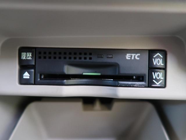 X Lセレクション 純正7型HDDナビ 両側電動スライド バックカメラ 社外15AW クリアランスソナー ビルトインETC デュアルエアコン フルセグ HIDヘッド 横滑り防止装置 キーレスエントリー(11枚目)