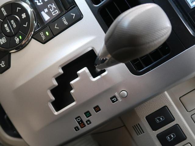 X Lセレクション 純正7型HDDナビ 両側電動スライド バックカメラ 社外15AW クリアランスソナー ビルトインETC デュアルエアコン フルセグ HIDヘッド 横滑り防止装置 キーレスエントリー(51枚目)