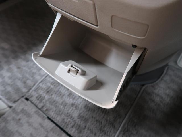 X Lセレクション 純正7型HDDナビ 両側電動スライド バックカメラ 社外15AW クリアランスソナー ビルトインETC デュアルエアコン フルセグ HIDヘッド 横滑り防止装置 キーレスエントリー(55枚目)