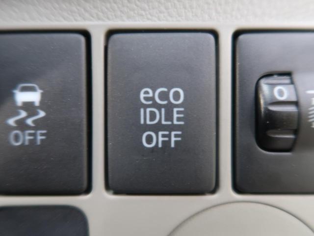 L SA スマートアシスト 禁煙車 キーレス アイドリングストップ ドライブレコーダー 純正CDオーディオ ヘッドライトレベライザー 盗難防止装置(8枚目)