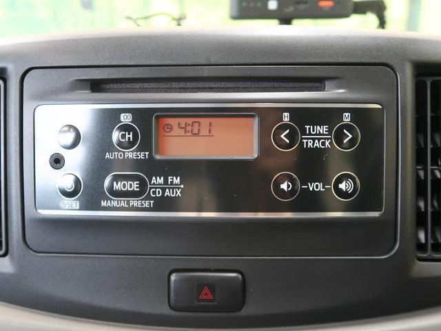 L SA スマートアシスト 禁煙車 キーレス アイドリングストップ ドライブレコーダー 純正CDオーディオ ヘッドライトレベライザー 盗難防止装置(12枚目)