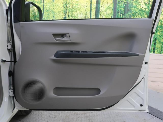 L SA スマートアシスト 禁煙車 キーレス アイドリングストップ ドライブレコーダー 純正CDオーディオ ヘッドライトレベライザー 盗難防止装置(35枚目)