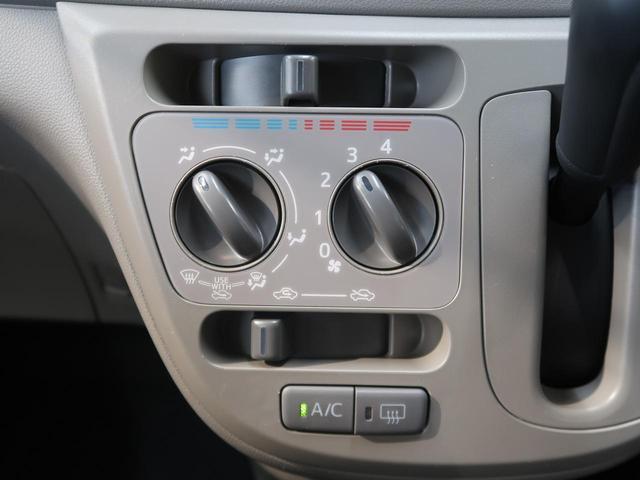 L SA スマートアシスト 禁煙車 キーレス アイドリングストップ ドライブレコーダー 純正CDオーディオ ヘッドライトレベライザー 盗難防止装置(41枚目)