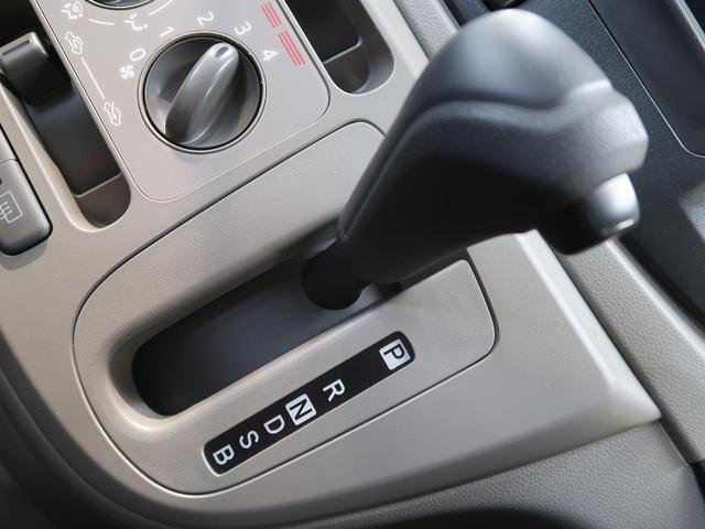 L SA スマートアシスト 禁煙車 キーレス アイドリングストップ ドライブレコーダー 純正CDオーディオ ヘッドライトレベライザー 盗難防止装置(42枚目)