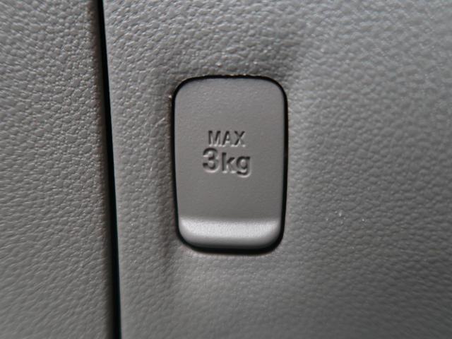 L SA スマートアシスト 禁煙車 キーレス アイドリングストップ ドライブレコーダー 純正CDオーディオ ヘッドライトレベライザー 盗難防止装置(48枚目)