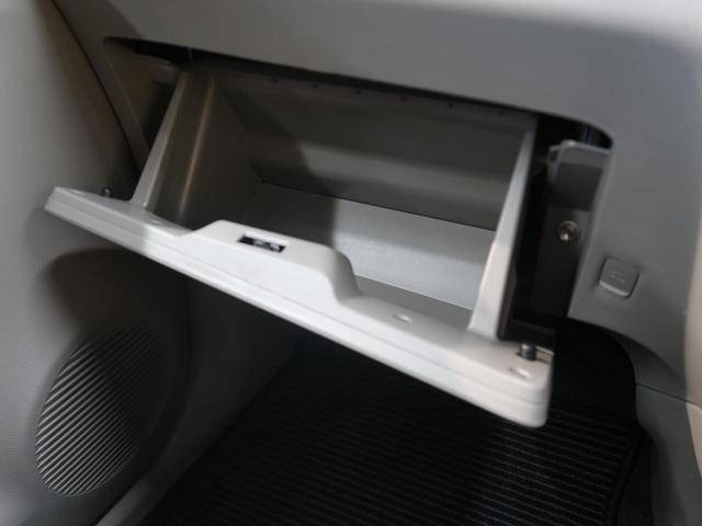 L SA スマートアシスト 禁煙車 キーレス アイドリングストップ ドライブレコーダー 純正CDオーディオ ヘッドライトレベライザー 盗難防止装置(49枚目)