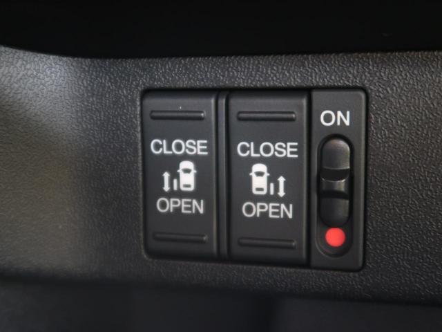 スパーダクールスピリット アドバンスパッケージα 7人 インターナビ ホンダセンシング 禁煙車 両側電動スライド 純正後席モニター バックモニター ビルトインETC LEDヘッド&フォグ アダプティブクルーズ ハーフレザーシート 純正17AW ターボ(9枚目)