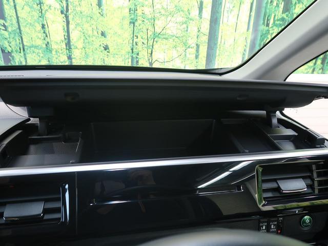 スパーダクールスピリット アドバンスパッケージα 7人 インターナビ ホンダセンシング 禁煙車 両側電動スライド 純正後席モニター バックモニター ビルトインETC LEDヘッド&フォグ アダプティブクルーズ ハーフレザーシート 純正17AW ターボ(58枚目)