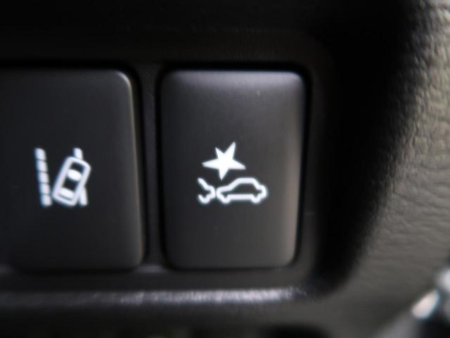 G パワーパッケージ 7人 e-アシスト 禁煙車 全方位モニター 両側電動 レーダークルーズ 前席シートヒーター LEDヘッド&LEDフォグ スマートキー 車線逸脱警報 電動リアゲート ハンドルヒーター パドルシフト(6枚目)