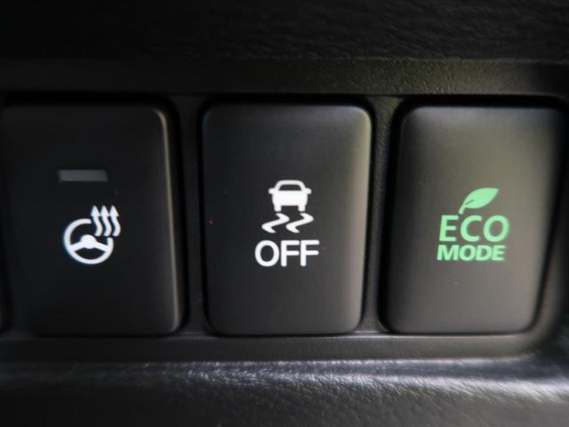 G パワーパッケージ 7人 e-アシスト 禁煙車 全方位モニター 両側電動 レーダークルーズ 前席シートヒーター LEDヘッド&LEDフォグ スマートキー 車線逸脱警報 電動リアゲート ハンドルヒーター パドルシフト(38枚目)