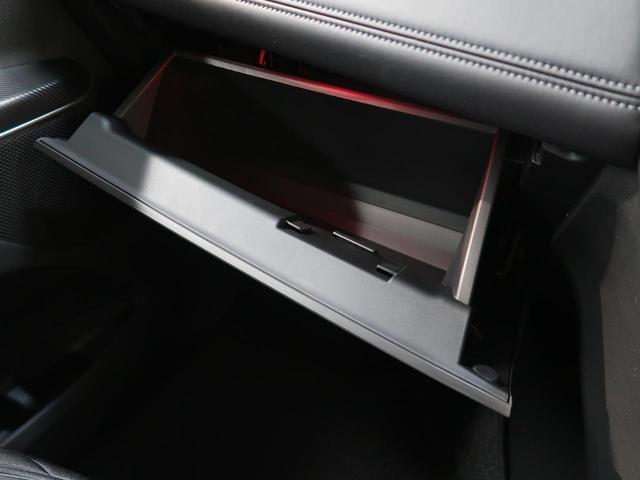 G パワーパッケージ 7人 e-アシスト 禁煙車 全方位モニター 両側電動 レーダークルーズ 前席シートヒーター LEDヘッド&LEDフォグ スマートキー 車線逸脱警報 電動リアゲート ハンドルヒーター パドルシフト(52枚目)