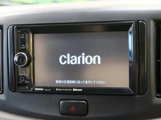 L クラリオンSDナビ 禁煙車 ETC アイドリングストップ キーレスエントリー Bluetooth接続 盗難防止システム ヘッドライトレベライザー ダイヤル式マニュアルエアコン ハロゲンライト(6枚目)