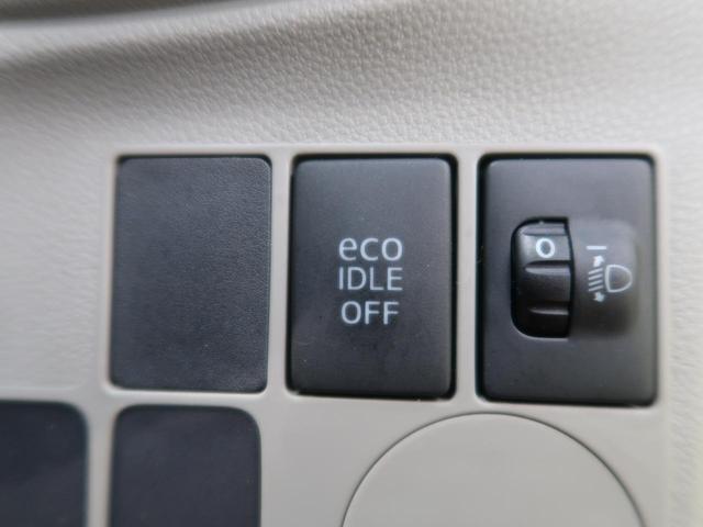 L クラリオンSDナビ 禁煙車 ETC アイドリングストップ キーレスエントリー Bluetooth接続 盗難防止システム ヘッドライトレベライザー ダイヤル式マニュアルエアコン ハロゲンライト(8枚目)